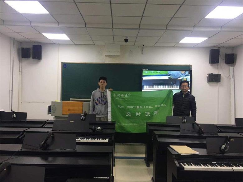 智能电钢琴管理系统公司湖北智能音乐管理系统星锐恒通科技