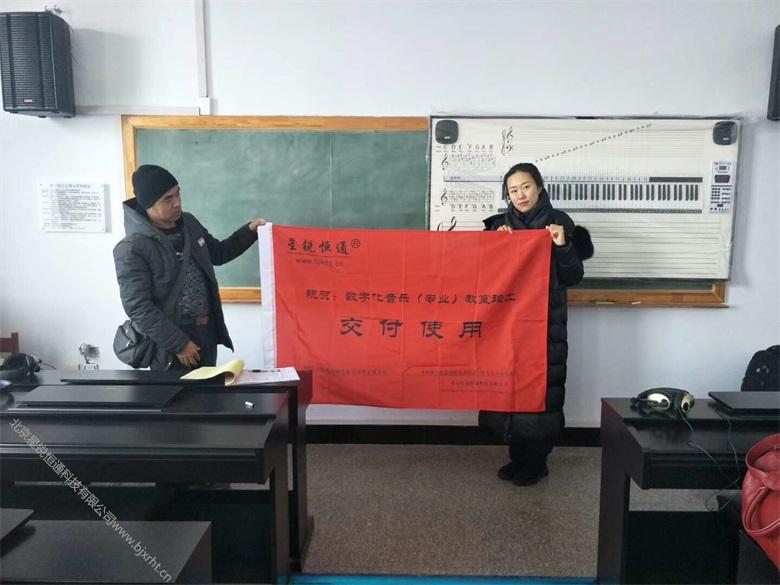 北京星锐恒通数字音乐创客教学帮助教师提高教学效率