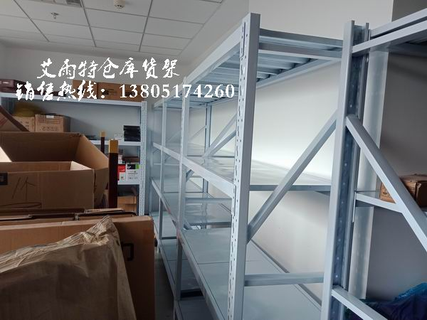 南京小型仓库货架定制
