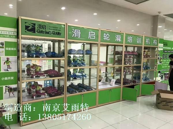 南京玻璃展柜安装维修