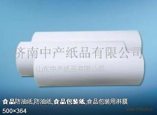 牛皮淋膜纸价格 哪里生产牛皮淋膜纸