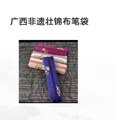 定制特色创意礼品 文创产品 非遗产品 商务礼品布袋礼品