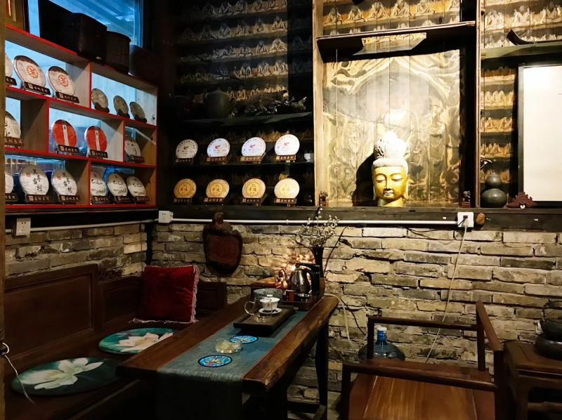 定制茶叶礼品 茶叶分类批发 茶叶包装设计 云南茶叶礼盒装