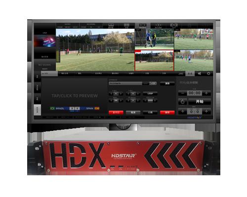 HDStar HDX 400机架式制播系统