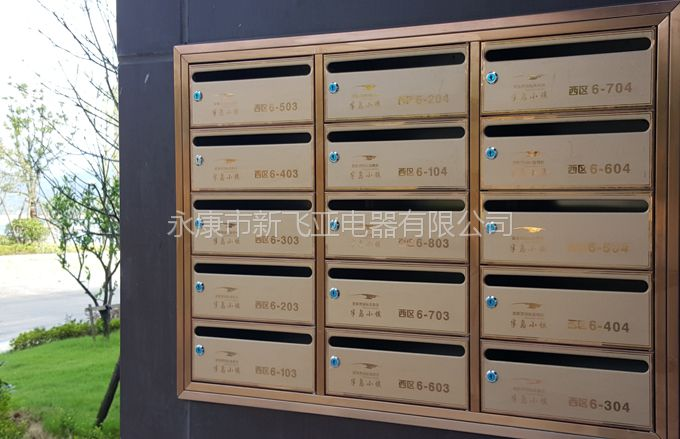 杭州千岛湖华联半岛小镇不锈钢信报箱