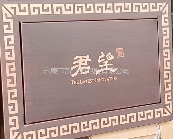 万科房产置业杭州君望住宅小区别墅信报箱