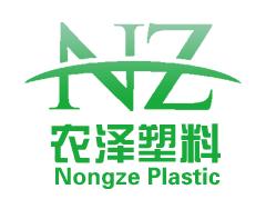 臺州農澤塑料制品有限公司