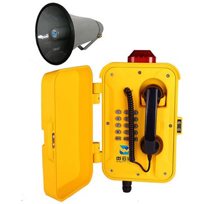 综合管廊IP对讲应急通讯系统_管廊防水电话_地下管廊紧急电话