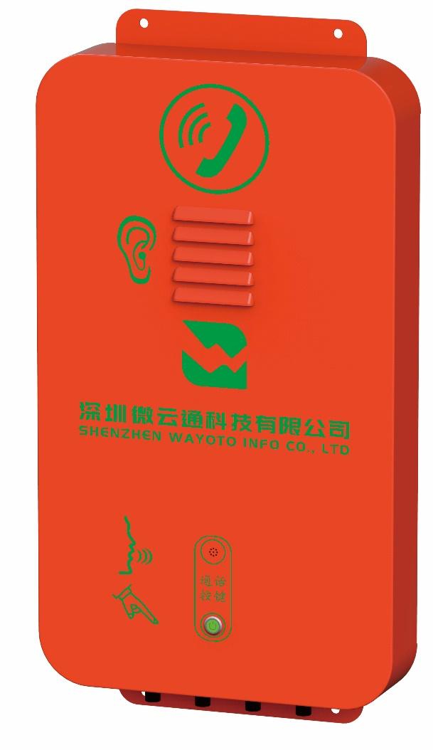 IP对讲电话_隧道对讲广播一体化分机_一键报警语音设备