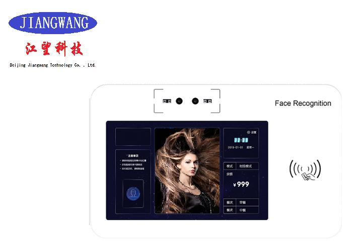 人脸消费系统专业厂家,北京江望科技品牌推荐JW3DG安全放心