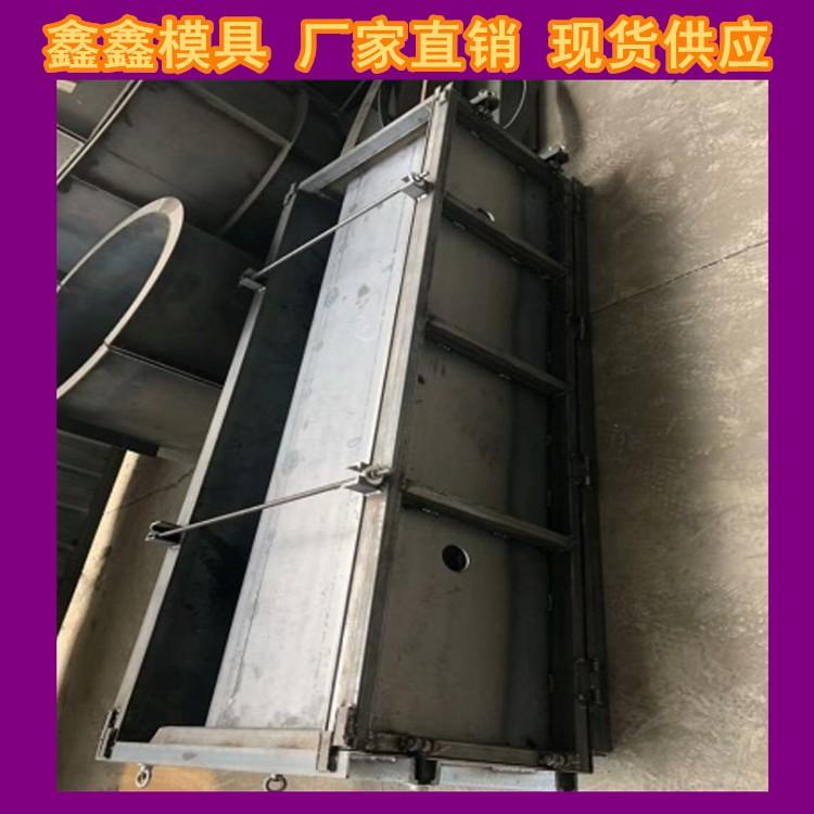 排水槽模具组成样式 排水槽钢模具适应力13403121185