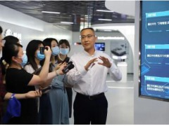 奥比中光黄源浩入选深圳特区40周年创新创业人物