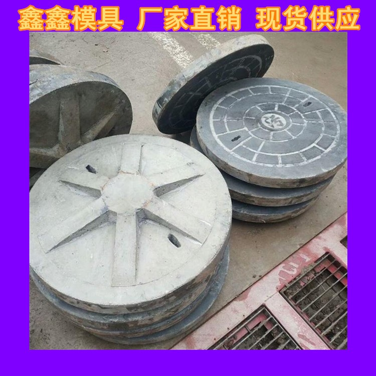 井盖钢模具生产理念 污水井盖模具通用