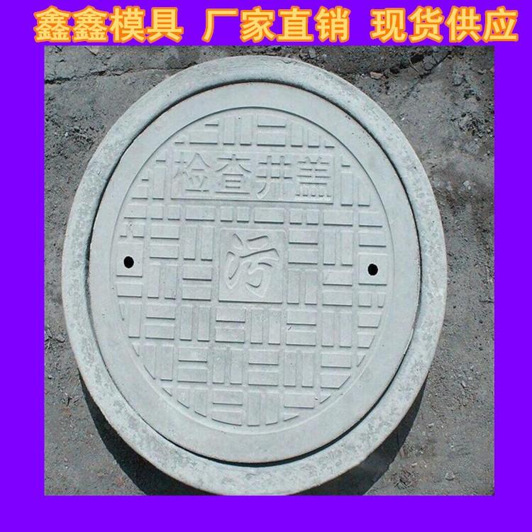 污水井盖钢模具推广 雨水井盖钢模具应用