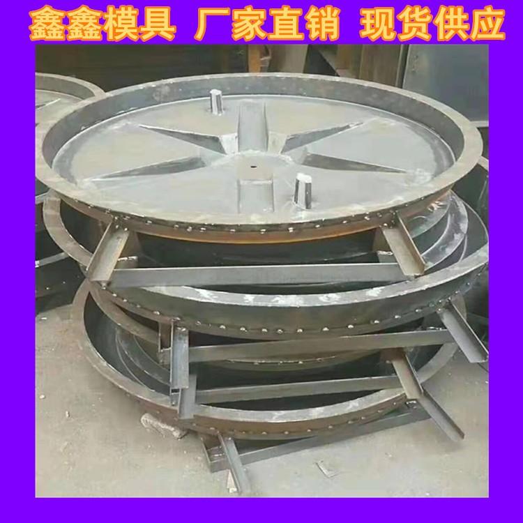 井盖钢模具原始状态 水泥井盖钢模具现代化