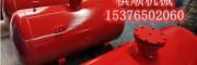 工业空气炮 KQP150空气炮安装图纸