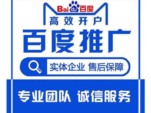 广州智强百度竞价托管公司