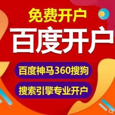 广州智强广点通广告收费标准