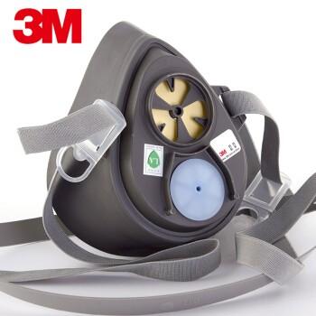 3M口罩3200过滤式防尘口罩防粉尘水泥打磨煤矿工厂装修面罩