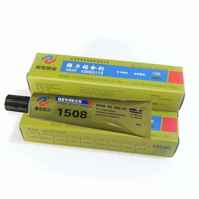 硅胶粘塑料金属无气味密封胶,ABS工程塑料与硅胶用什么胶水粘