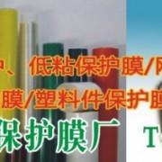 上海展同实业有限公司