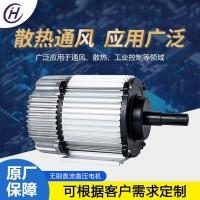 供应大功率耐高温无刷电机 无刷直流控制器电机厂家