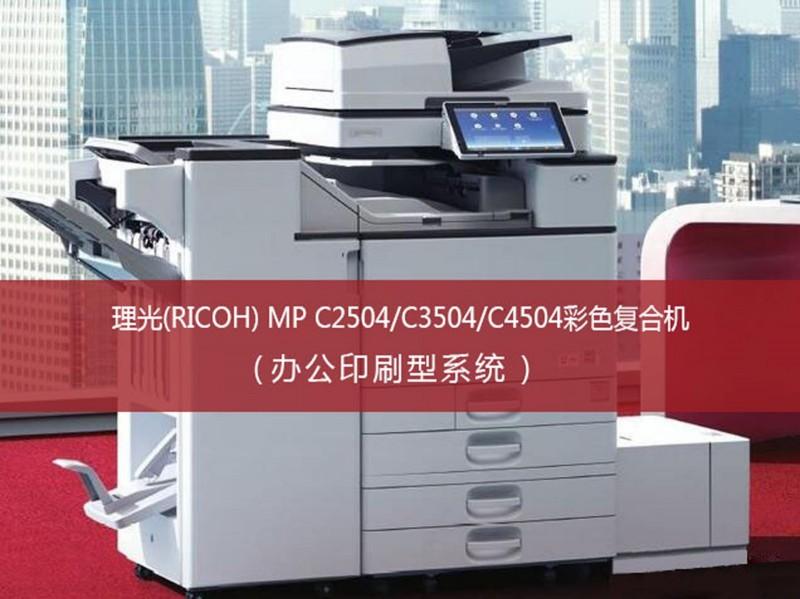 深圳南山打印机出租,罗湖,福田,盐田彩色打印机出租