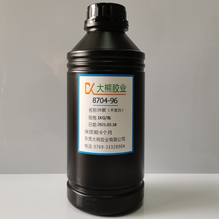 APET圆筒透明UV胶