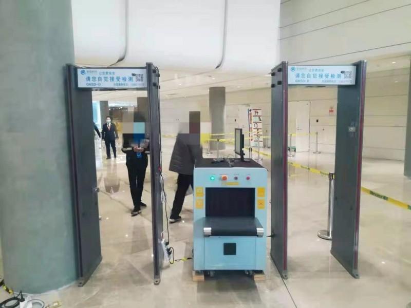 北京出租测温安检门安检机安检仪防爆毯防爆罐