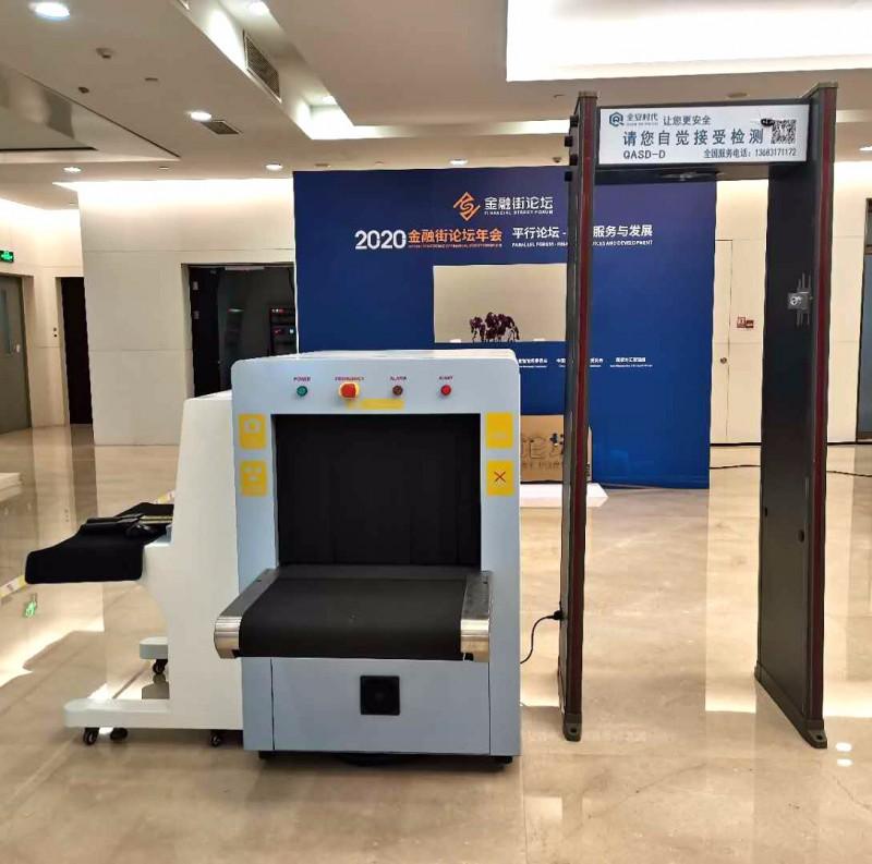 北京安检门安检机防爆罐防爆毯手持探测器出租