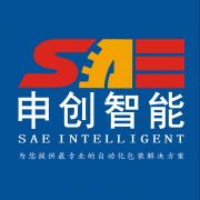 东莞市申创自动化机械设备有限公司