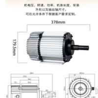 广州昊诚无刷直流电机报价,直流无刷电机开发设计,电机测速