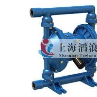 隔膜泵,气动隔膜泵,铸铁隔膜泵,四氟隔膜泵,F46隔膜泵