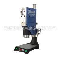 塑胶小堵头密封抗压焊接机;塑胶超声波焊接机
