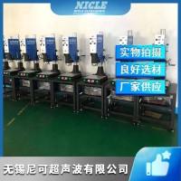 无纺布防护服超声波焊接机;塑料超声波焊接机