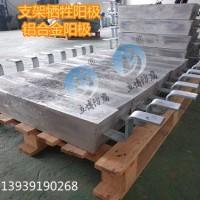 供应锌铝镉合金牺牲阳极价格和镯式锌阳极价格.船用锌阳极厂家
