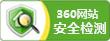 360平台